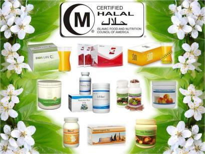 halal cerificate2